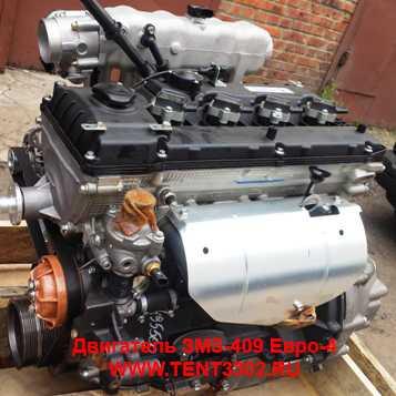 двигатель змз-409 40905.1000400-500 евро-4 уаз патриот без кондиционера