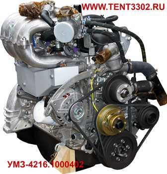 двигатель умз-4216 евро-3 на газель