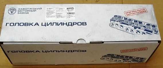 ГБЦ УМЗ-4216