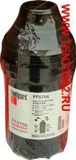 фильтр масляный валдай камминз 3.8 5262313 P555706 FF5706