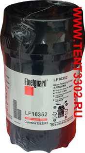фильтр топливный валдай камминз 3.8 5262311 LF16352