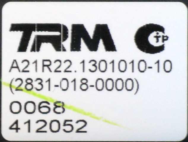 радиатор газель некст А21R22.1301010-10