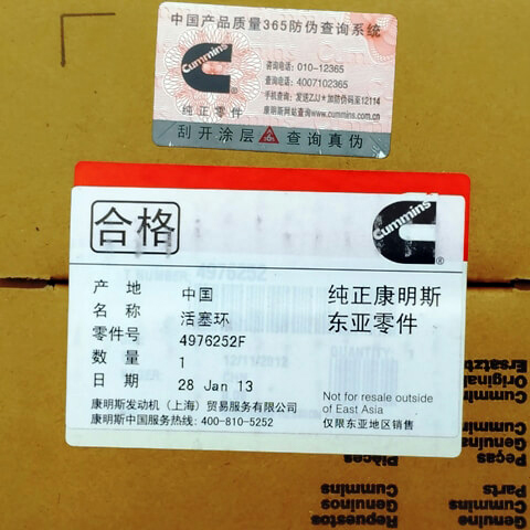 Cummins piston ring 4976252 4976252F. Кольцо компрессионное Камминз. Поршневые кольца Cummins.